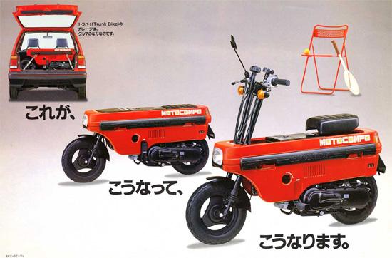 honda-motocompo-3