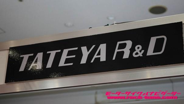 tateya1