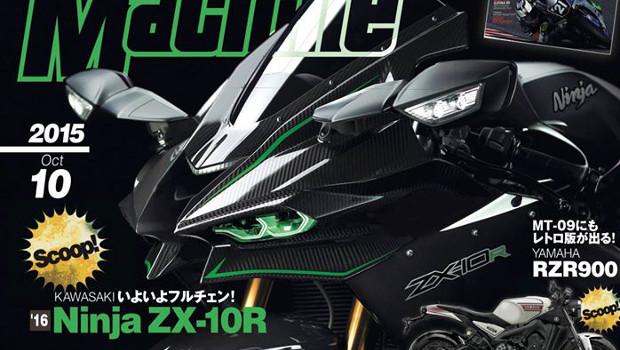 kawasaki_zx_10r_una_moto_tutta_nuova_nel_2016_15939 (1)