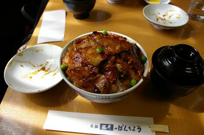 RALLY JAPAN  Leg3