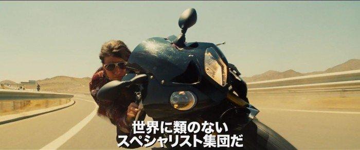 ミッションインポッシブル5 !! 登場する バイク は??