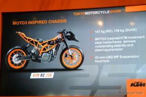 KTMが日本で発表したRC250&DUKE250のメインマーケットはタイ!?!?
