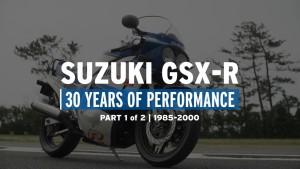 これはおもしろい。SUZUKI GSX-R 30周年開発エピソード映像!