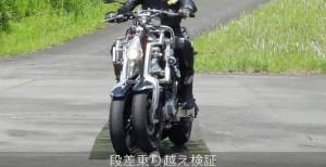 なんと YAMAHA が真剣に 4輪バイク の研究開発してます!!