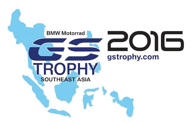 BMW GS Trophy をご存知ですか!?