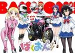 女子高生バイク漫画「 ばくおん 」が アニメ 化決定!!