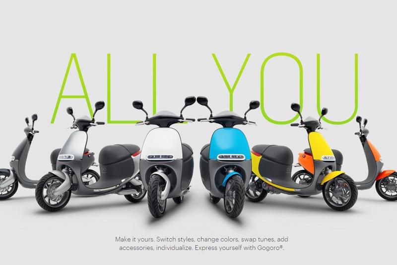GOGOROという台湾の電動スマートスクーター がすごい!!