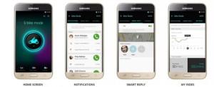"""Samsung Galaxy J3 インドモデルの """"S Bike Mode""""って何!?"""