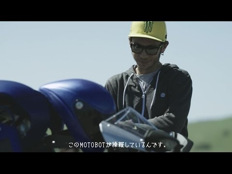 ロッシついにYAMAHA自動運転ロボットに対面!
