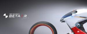 BMW Beta R Concept がすごすぎる!!