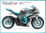 Mercedes Benz のスーパーチャージャーバイクコンセプト!