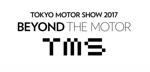 東京モーターショー2017! バイク乗りが注意すべきポイントとは?