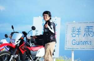 火傷しそうなバイク愛に期待!北国の大学生ライダー板倉貴徳くん登場