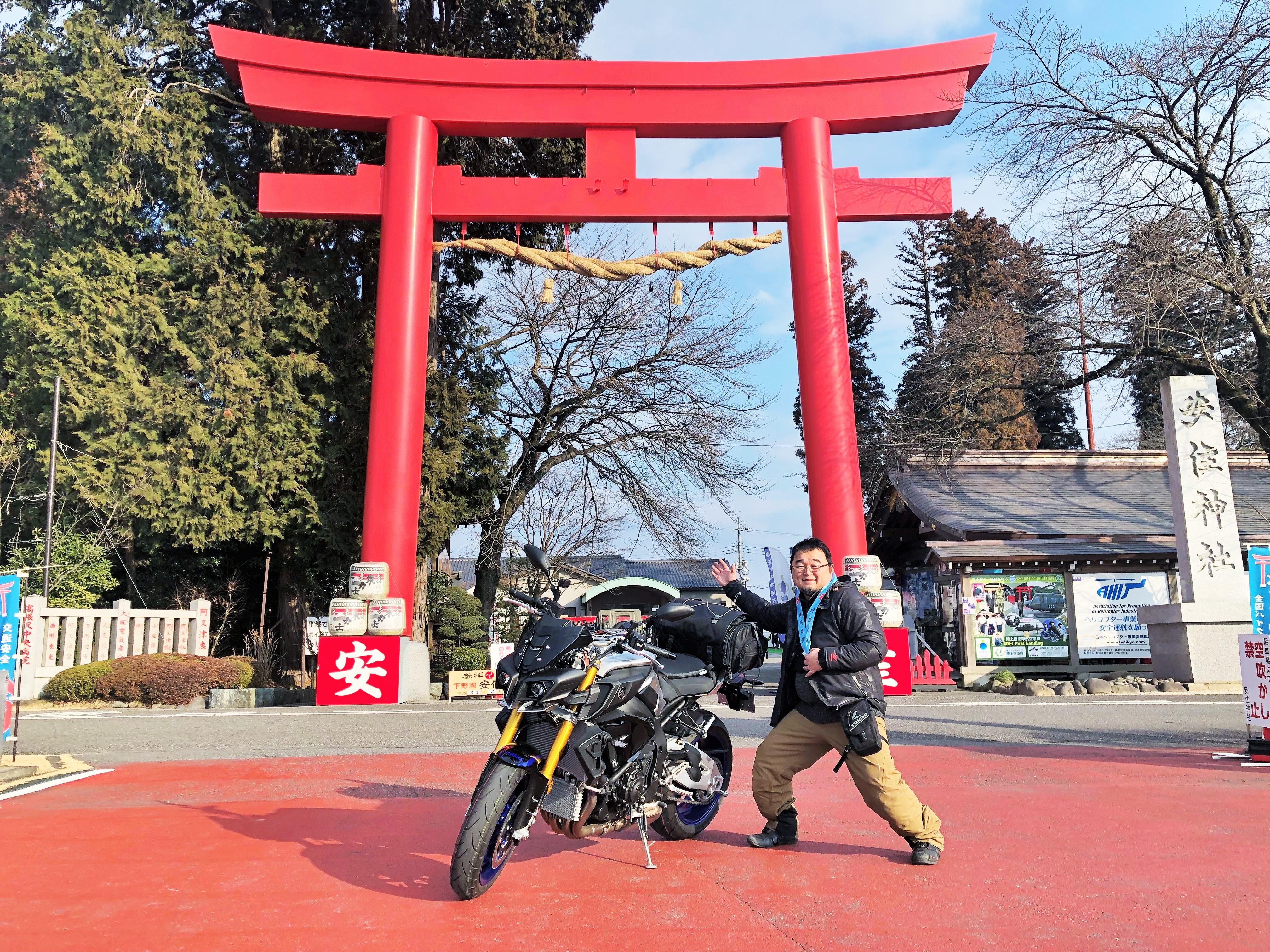 バイク神社ってどんなとこ?栃木の安住神社へお祓いに行ってみました