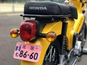 Hondaクロスカブ110でピンクナンバーツーリング「原2だから面白い」
