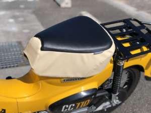 カブ等のモペット向け「バイク座シートDr.モペット」この効果が凄い
