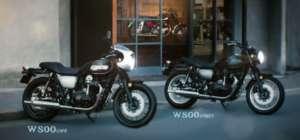 Kawasakiが新型W800 STREET/W800 CAFEの2モデルを3月1日に同時発売!
