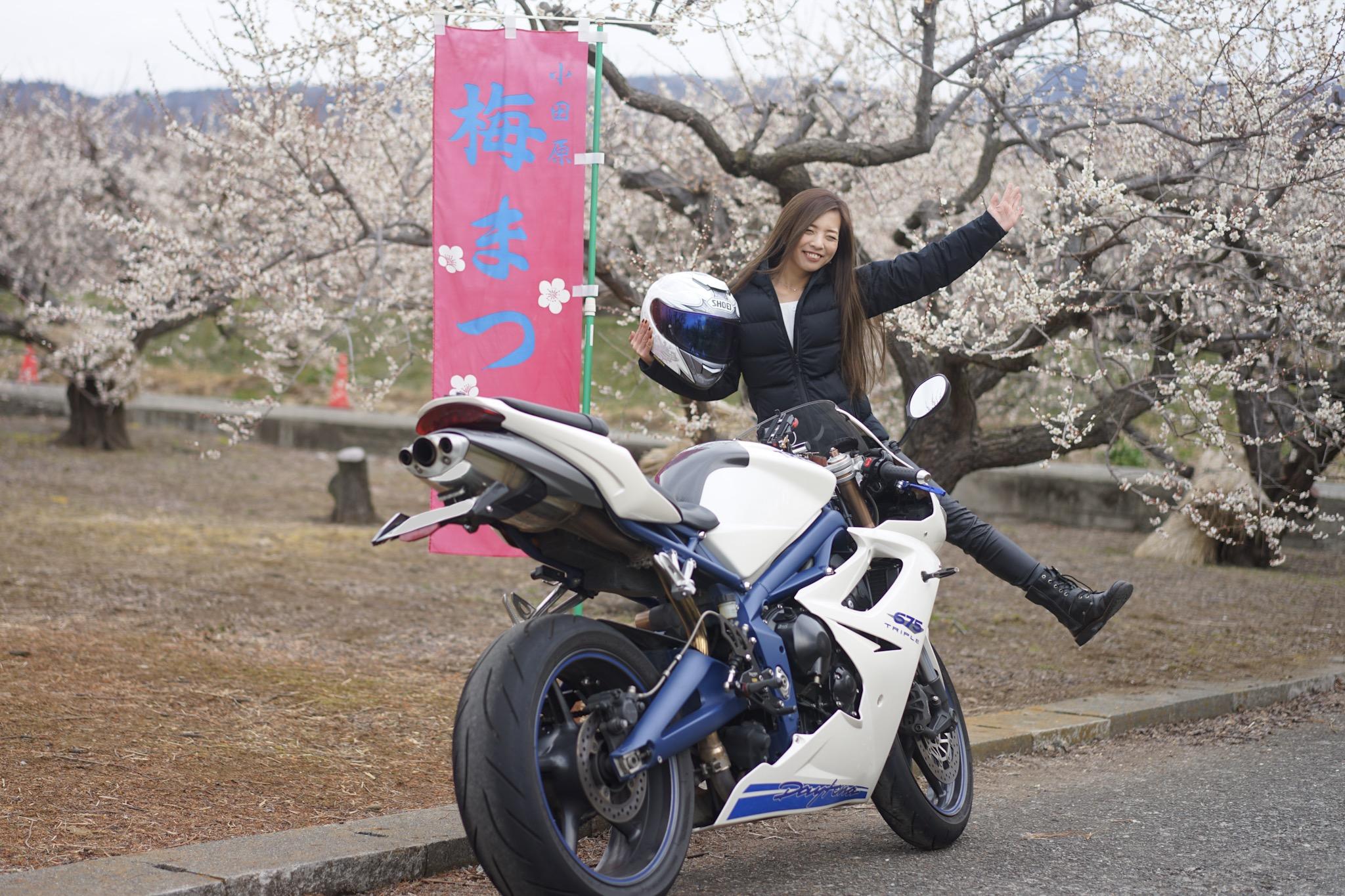 インスタバイク女子Ruriko「梅&海フォトスポットツーリング」