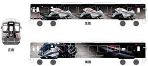 スズキの大型二輪車「KATANA(カタナ)」の ラッピング列車が天竜浜名湖鉄道に登場