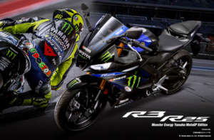 ヤマハ R3/R25 Monster Energy Yamaha MotoGP Edition 公開!