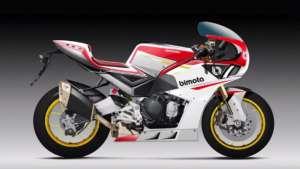 Bimota(ビモータ) KB4がついに20年夏に発売! Kawasaki(カワサキ)コラボ第2弾!