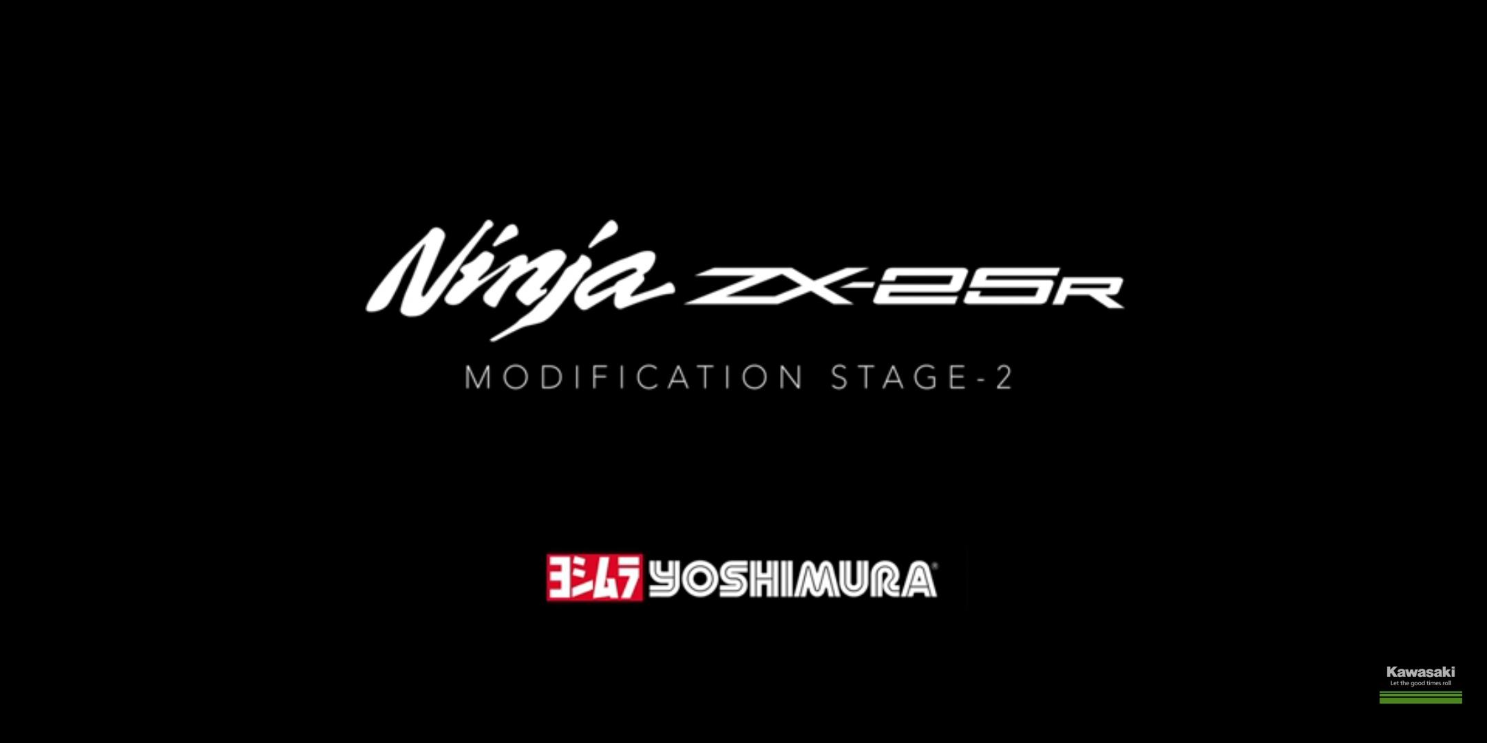 Kawasaki(カワサキ) ZX-25R にヨシムラのフルエキサイレンサーが登場!