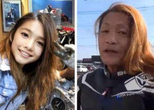 FaceAppで変身!世界中で注目される美女はまさかの50歳のおじさんライダー!