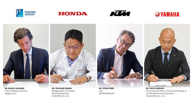 ピアッジオグループ、ホンダ、KTM、ヤマハの4社間で二輪車および小型電気自動車用交換式バッテリーコンソーシアム(共同事業団体)合意書を締結