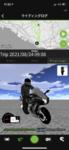 カワサキがモーターサイクル向けスマホアプリ「RIDEOLGY THE APP MOTORCYCLE」をリニューアル